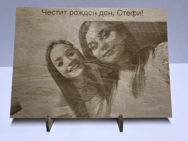 гравюра на снимка върху дърво