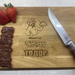 Мезето на Chef Тодор